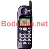 Nokia 5190
