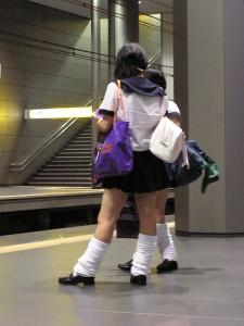 Escolares Japonesas